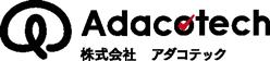 株式会社アダコテック